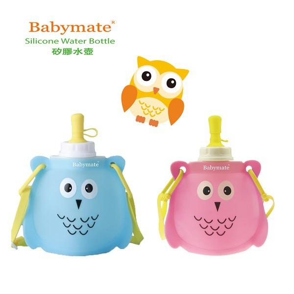 Babymate 貓頭鷹矽膠水壺 300ml (藍色/粉色)