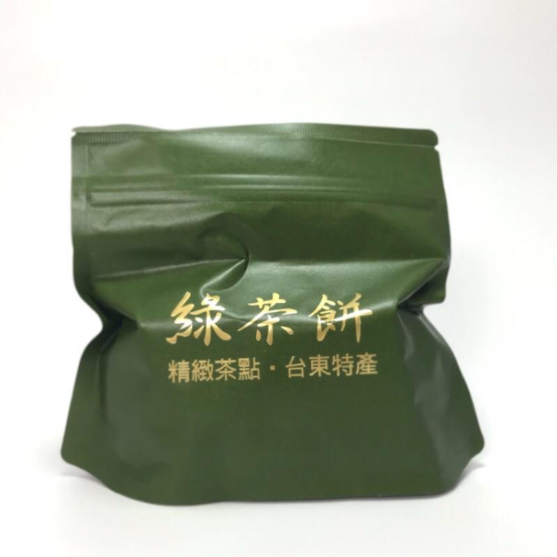 允芳茶園-手工綠茶餅250g