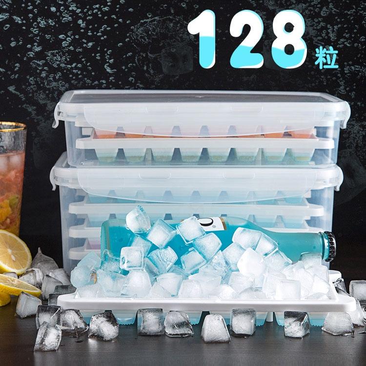 居家家冰塊模具冰格家用帶蓋多層制冰盒自制凍冰塊速凍器冰球磨具【現貨】