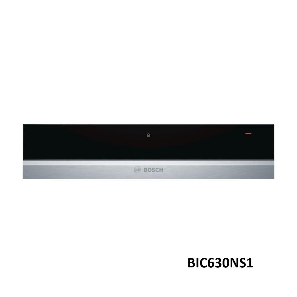 BOSCH 博世 BIC630NS1 崁入式 暖盤機