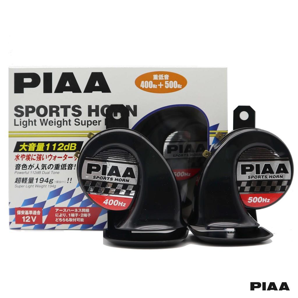 日本PIAA  HO-2 重低音運動型雙頻喇叭 400/500Hz 112dB  台灣區總代理