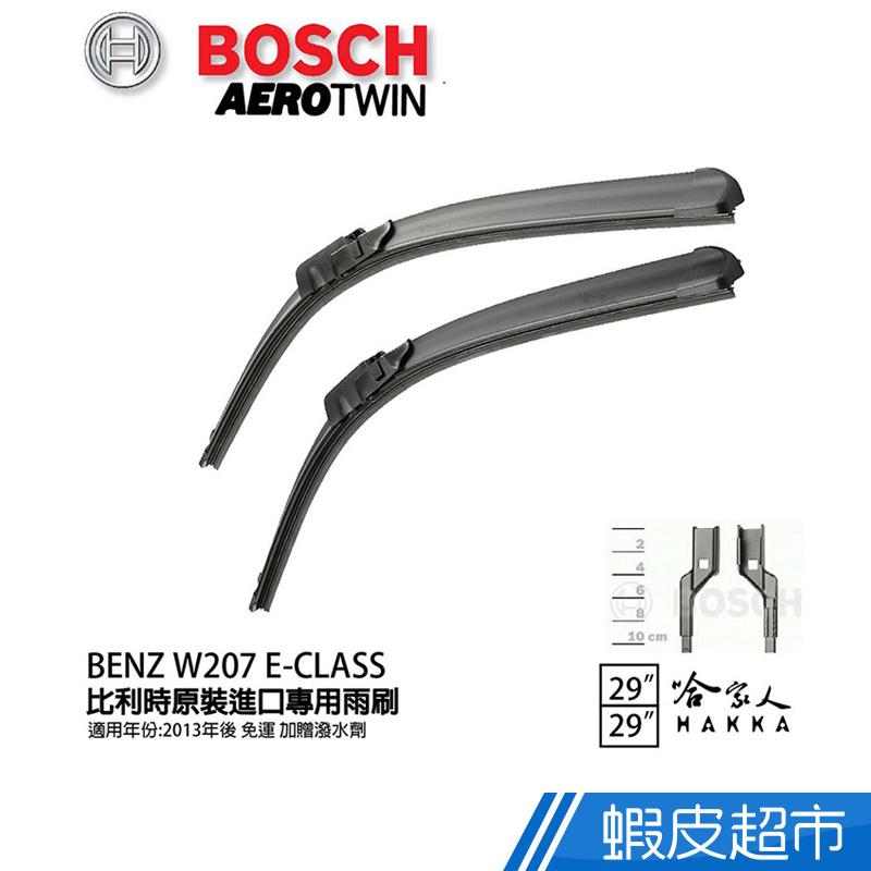 BOSCH BENZ W207 E-CLASS 13年後 歐規專用雨刷(免運 贈潑水劑) 24 24吋 廠商直送 現貨