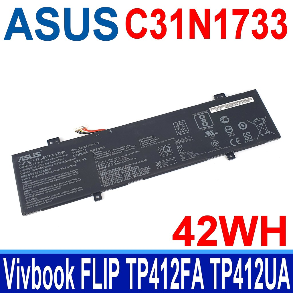 華碩 ASUS C31N1733 . 電池 TP412 TP412U TP412FA TP412UA