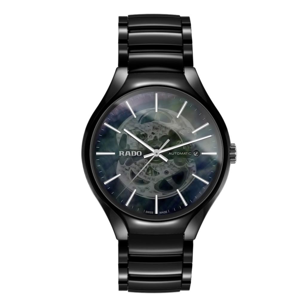 RADO 雷達 R27100912  True真系列鏤空中性腕錶 /麗寶錶樂園
