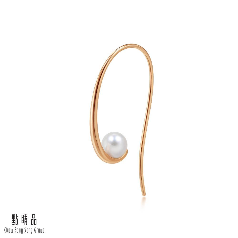 點睛品 La Pelle 18K玫瑰金簡約曲線珍珠耳環