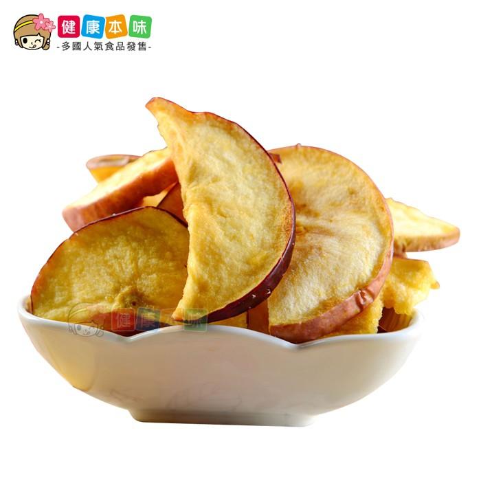 香甜蘋果脆片 大包裝1Kg [TW00011]健康本味