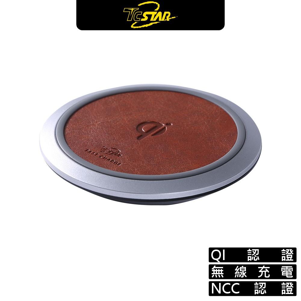 TCSTAR TCP-W002 無線充電 無線充電器 無線充電板 無線充電盤 QI無線充電
