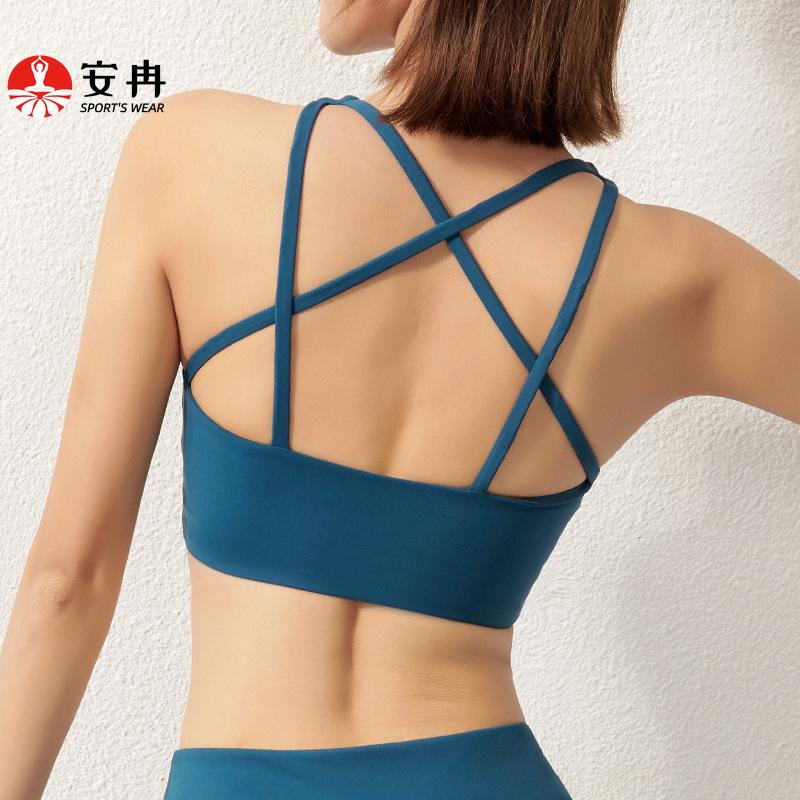 【安冉】運動內衣 一體式防震跑步運動內衣 交叉美背 高強度健身文胸 瑜伽運動文胸 高强度
