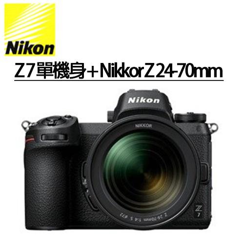 Z7 單機身 + Nikkor Z 24-70mm f/4 S 國祥公司貨