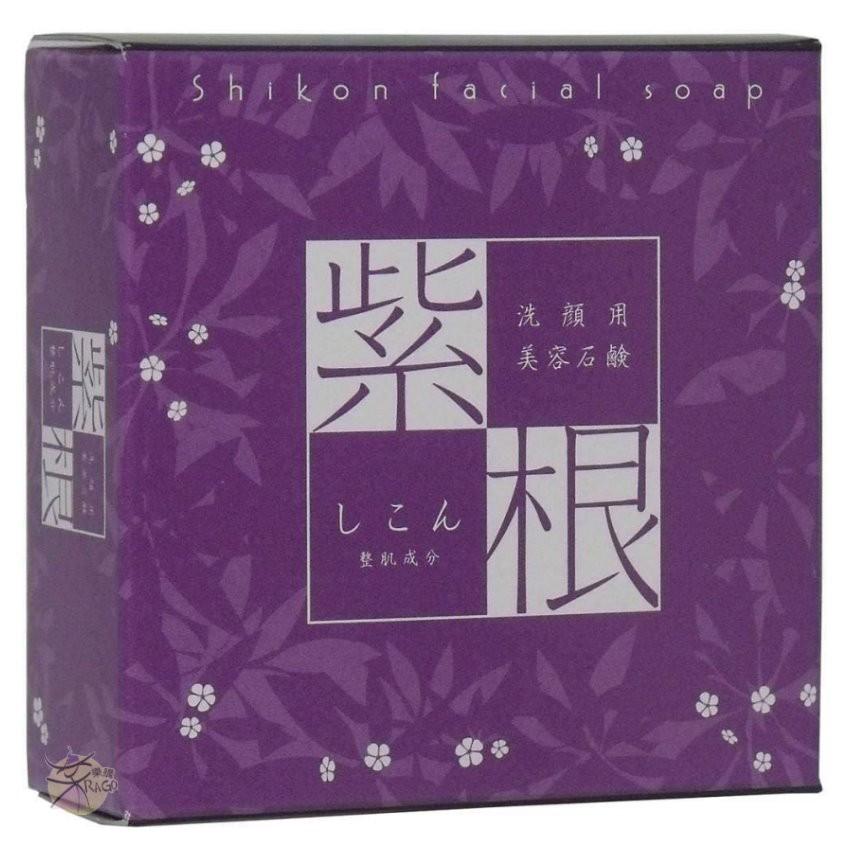 進製作所 紫根洗臉皂 / 洗顏皂 / 香皂 100g 【樂購RAGO】 日本製