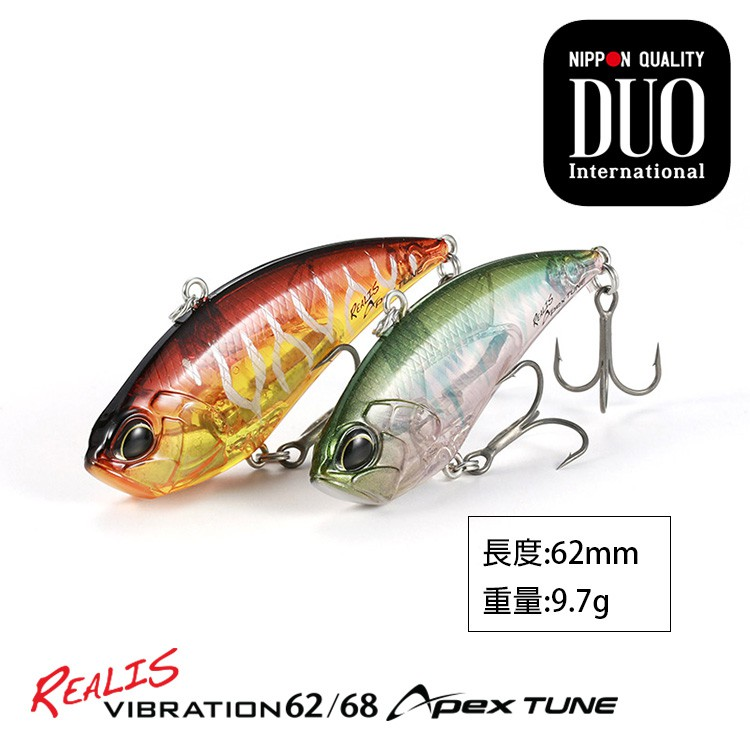 DUO REALIS VIBRATION 62 APEX TUNE [漁拓釣具] [硬餌]