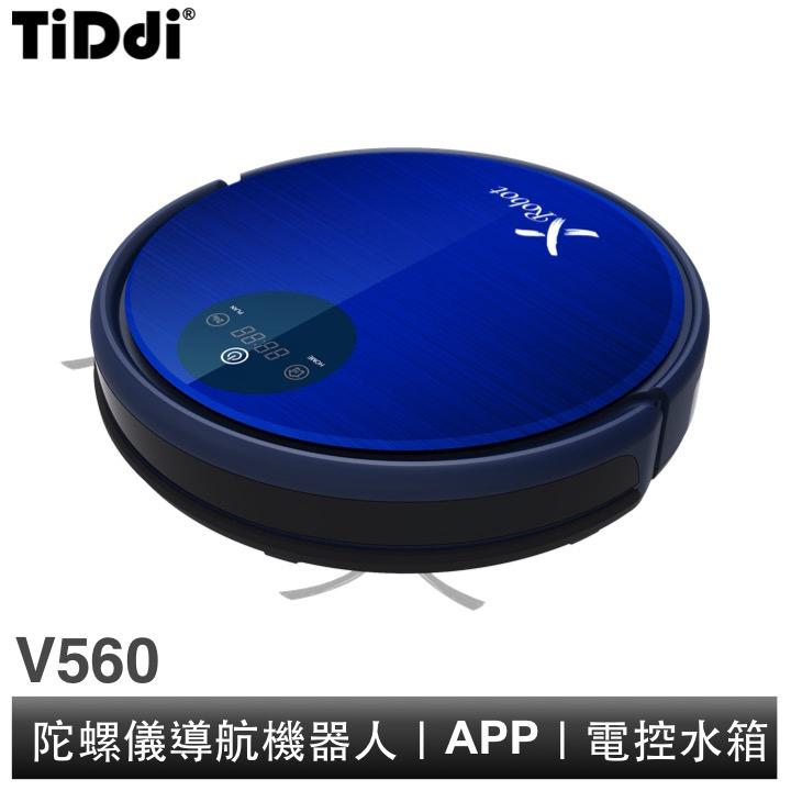 TiDdi 陀螺儀導航機器人 V560 Xrobot系列 (APP/電控水箱)