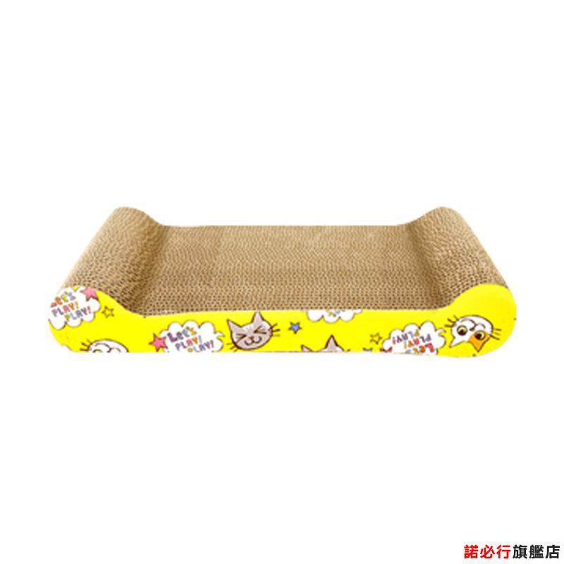 【特價】貓抓板磨爪器瓦楞紙耐磨大號貓爪板防貓抓沙發保護貓咪用品貓玩具