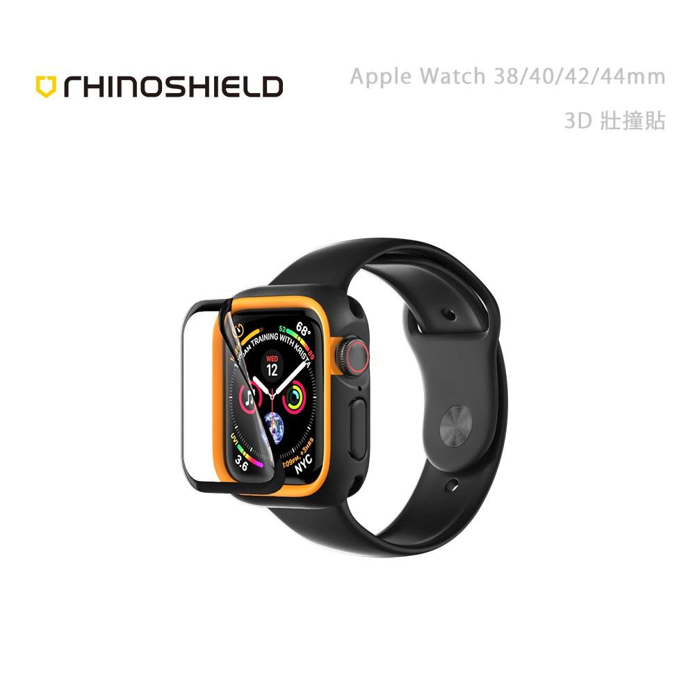【RhinoShield】蘋果 Apple Watch 38/40/42/44mm 犀牛盾 3D 撞壯貼 耐衝擊 滿版