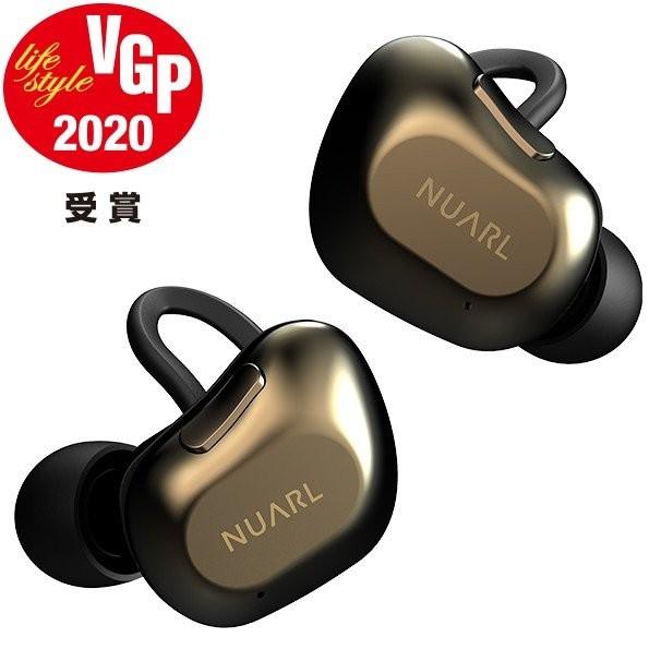 【公司貨】日本 NUARL NT01A 真無線耳機 真無線藍牙耳機 藍牙耳機 藍芽耳機 無線耳機 含麥克風 鑄銅