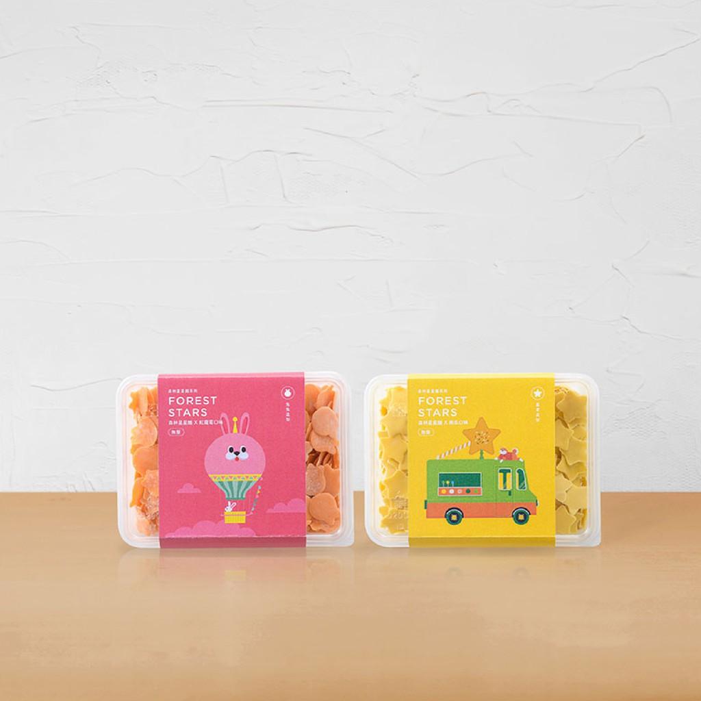 【森林麵食】森林星星麵2盒|1歲半以上|副食品|育兒食品|嬰兒麵條|手指食物