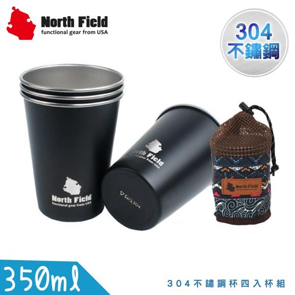 【North Field 美國 350ml 304不鏽鋼杯四入杯組《消光黑》】282/飲料杯/環保杯/登山露營/悠遊山水