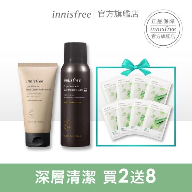 innisfree 火山泥毛孔清潔組(面膜+潔顏) 官方旗艦店