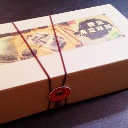 【瘋神邦】食饌芝麻糕禮盒/純素(450g/盒)X2盒