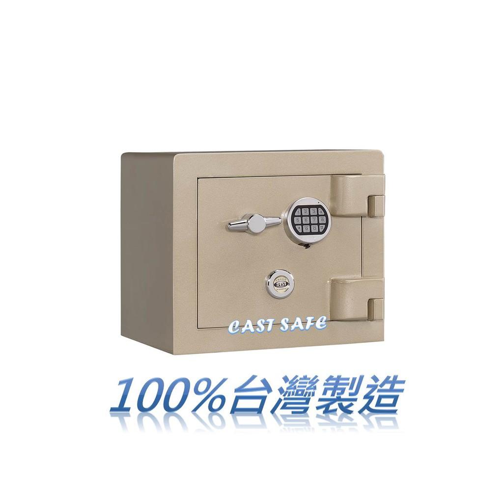 《全國保險箱》AF-8N小型厚鋼板金庫-複合按鍵轉盤鎖保險櫃-防盜防火保險庫-工廠收納櫃保密櫃珠寶箱~再鎖裝置臺製免運