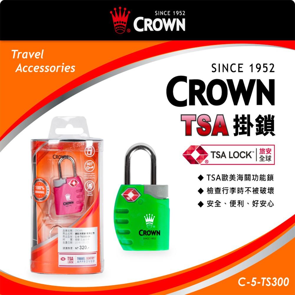 Crown 皇冠 TSA 鑰匙海關鎖 鎖頭掛鎖 三色