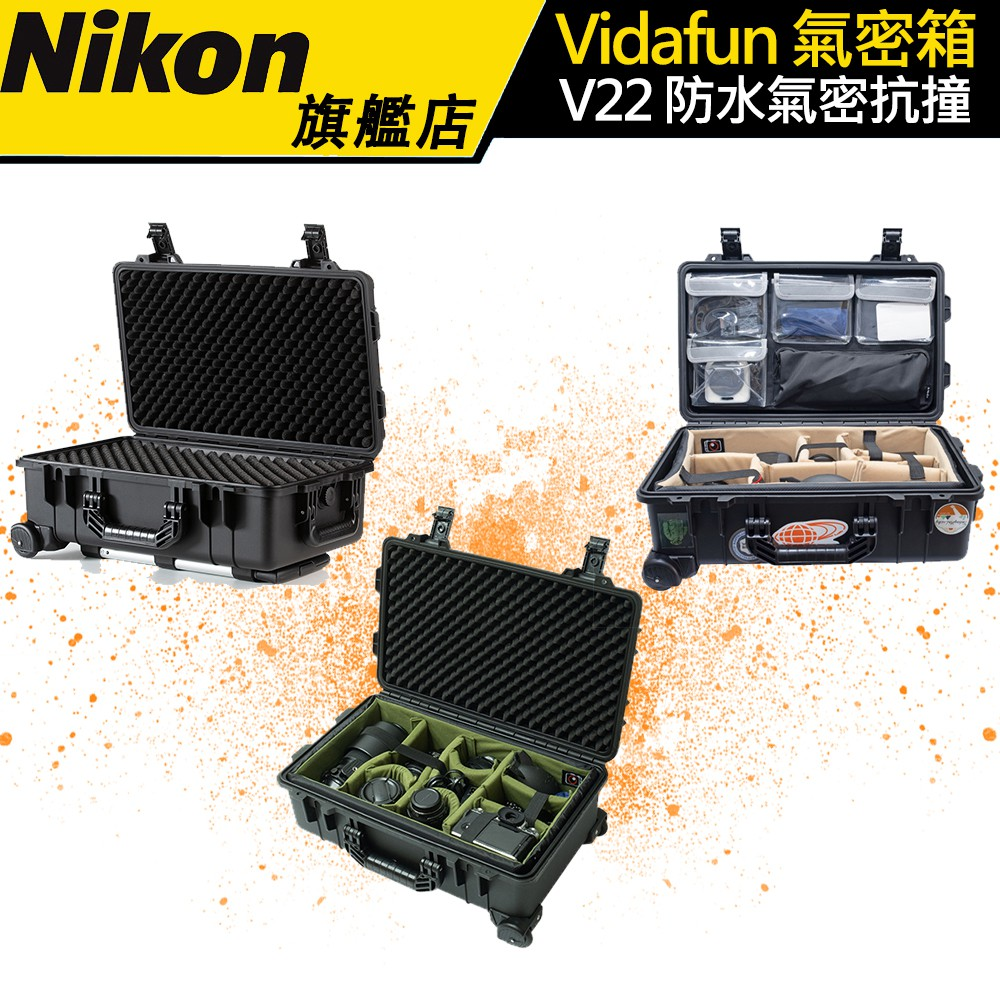 Vidafun V22 防水氣密抗撞提把滑輪箱 黑色 公司貨