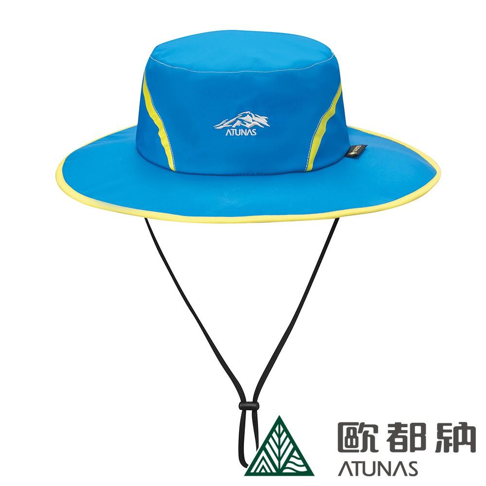 【ATUNAS 歐都納】Gore-Tex防水盤帽 (A1AHCC02N 藍/防風/防曬/登山/健行/旅遊/機能帽)