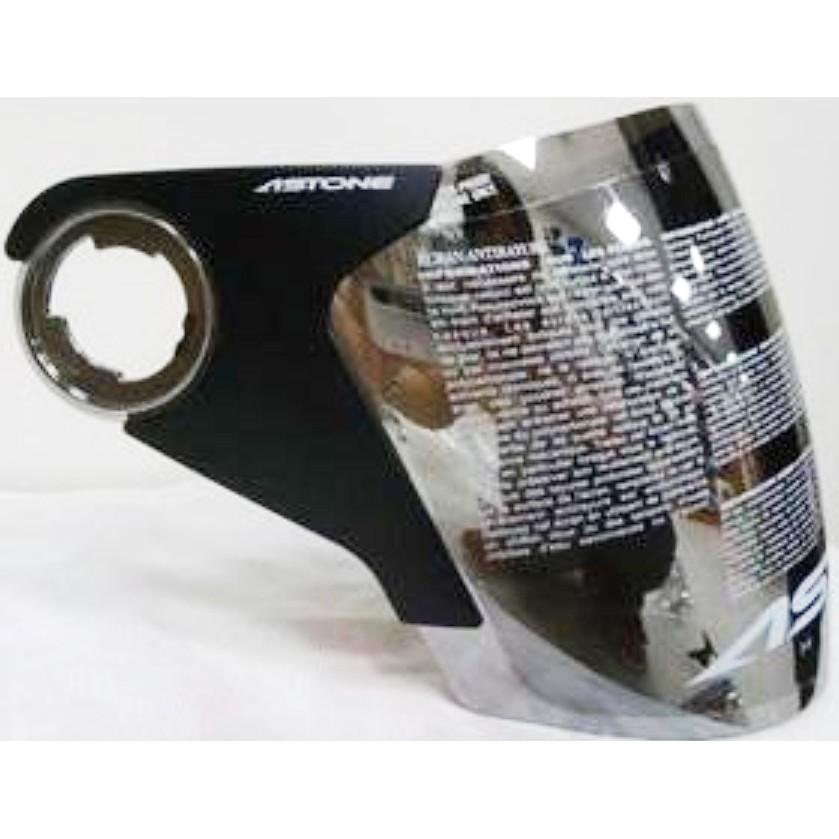 【ASTONE】RS 專用鏡片(電鍍銀) 3/4罩 半罩 安全帽 配件