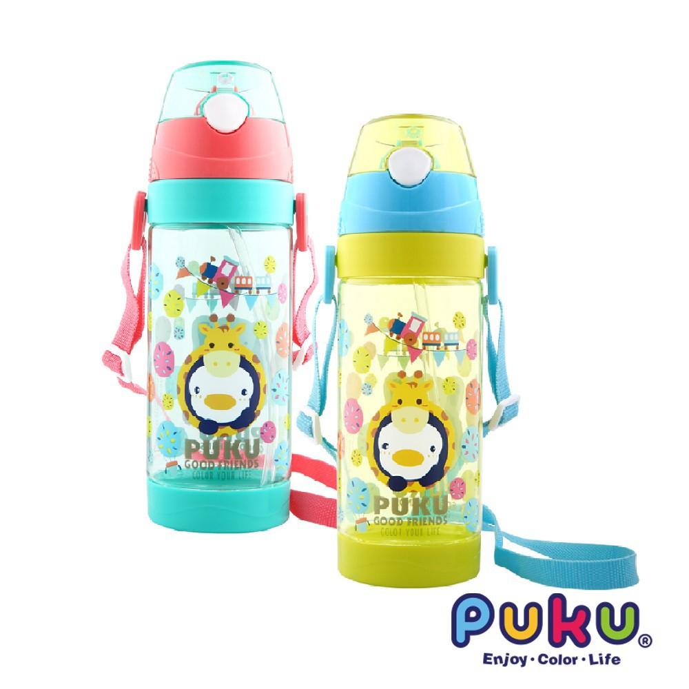 PUKU 動物萬花筒Tritan水壺550ml(兩色)(P14728)