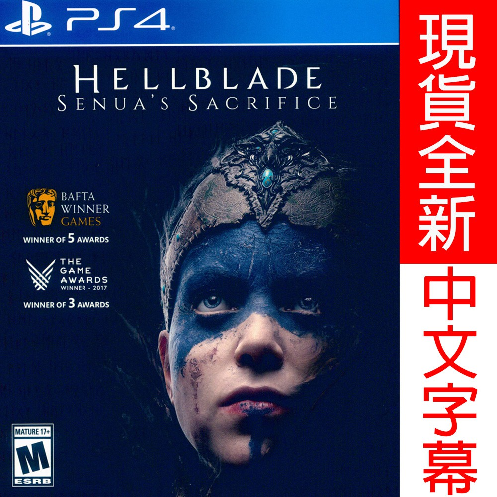 PS4 地獄之刃 賽奴雅的獻祭 中英日文美版 Hellblade Senua's Sacrif【一起玩】(現貨全新)