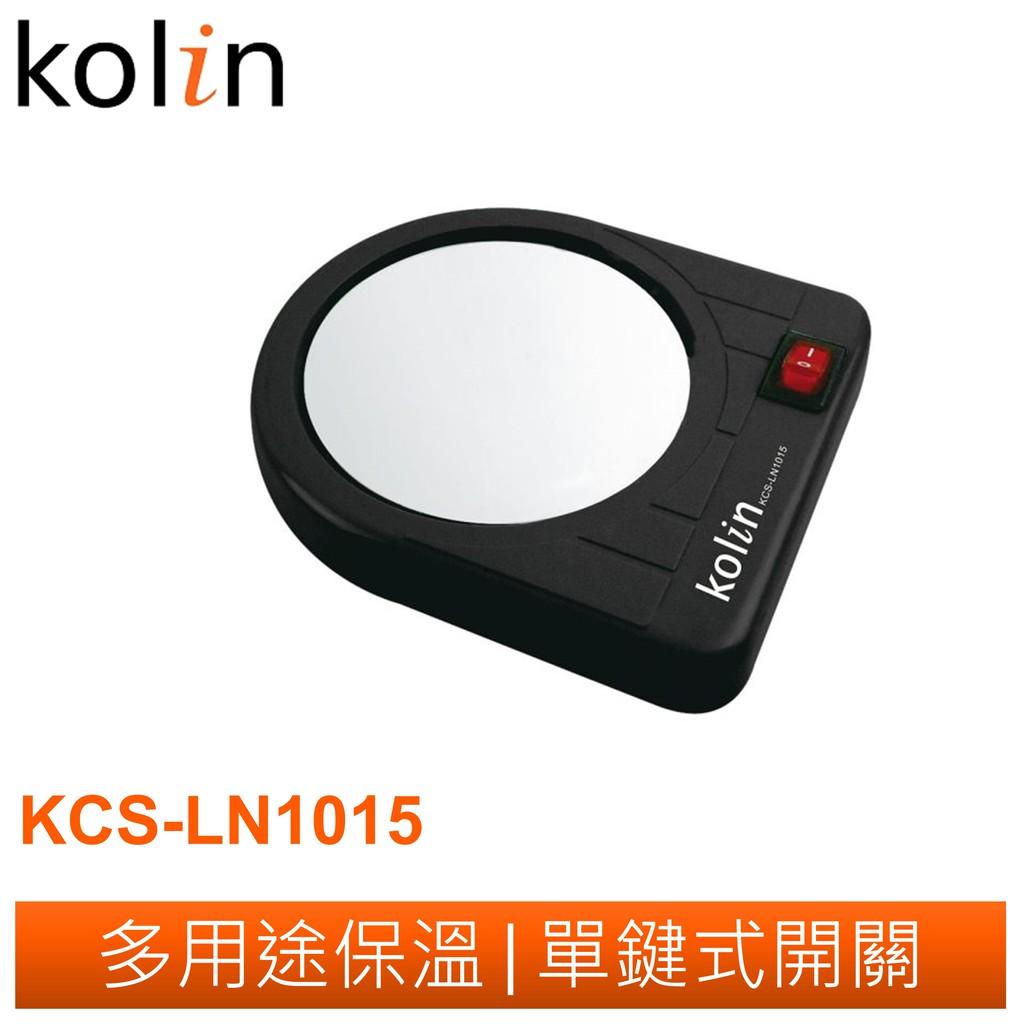 Kolin 多用途保溫盤 KCS-LN1015 歌林公司貨