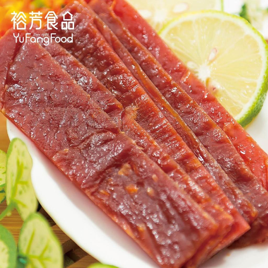 《裕芳食品》金牌果汁肉乾(買一送一)