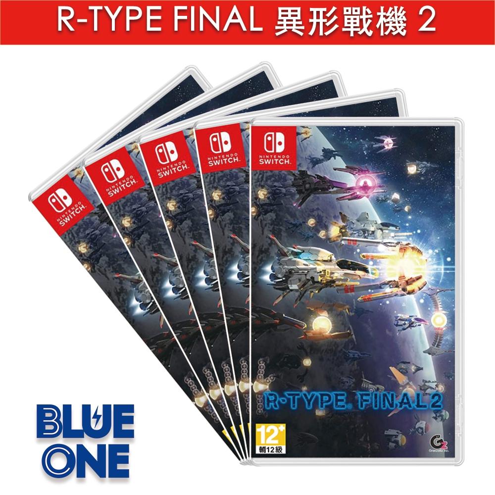 Switch R-TYPE FINAL 異形戰機 2 中文版 Blue One 電玩 Nintendo Switch