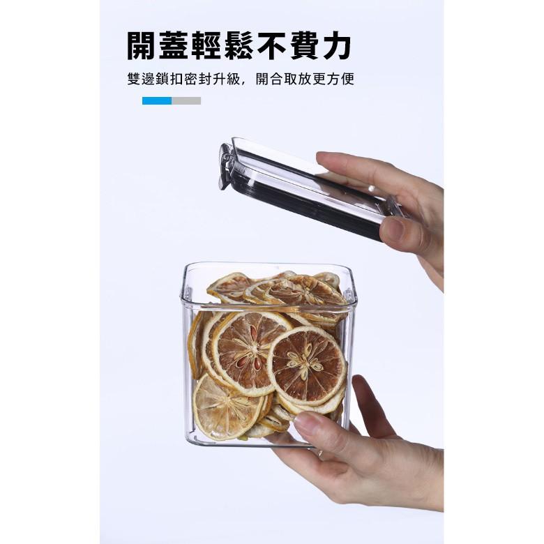 日式食物密封罐(460ml)[大買家]