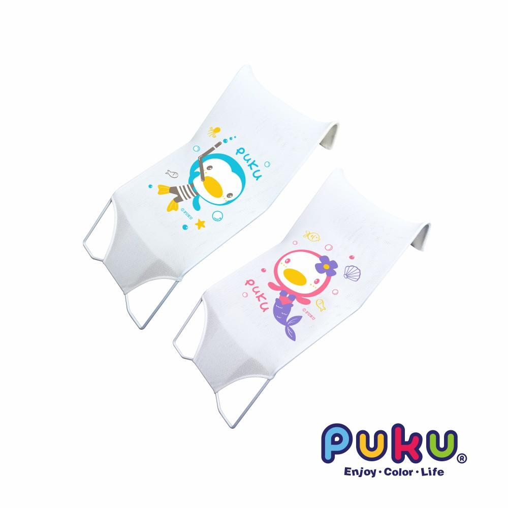 PUKU 嬰兒沐浴床 (P17107)
