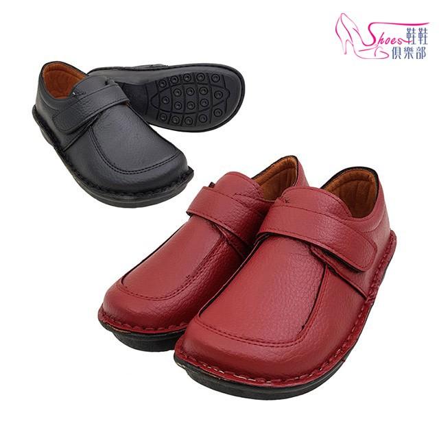 鞋鞋俱樂部 MIT素面魔鬼氈真皮內裡軟Q厚底包鞋 189-P0629