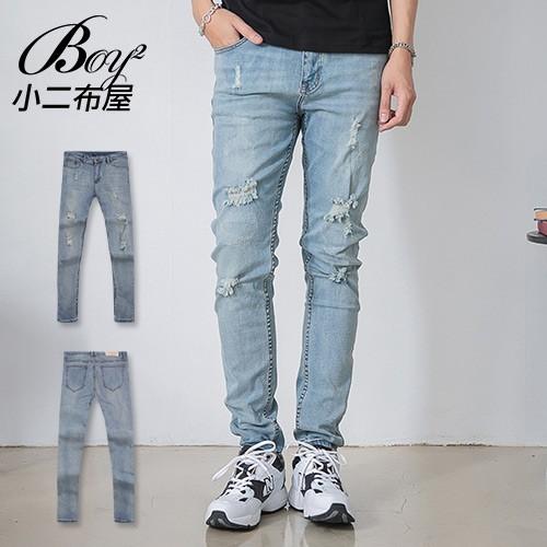 小二布屋-牛仔褲 韓版刷破壞鉛筆褲丹寧褲【NW650001】