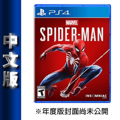 PS4《漫威蜘蛛人》中文版【現貨免運】【GAME休閒館】