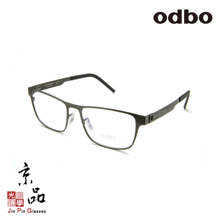 【odbo】1777 C2BD 鐵灰色 鈦金屬 附前掛墨鏡 輕量化設計 光學鏡框 JPG 京品眼鏡