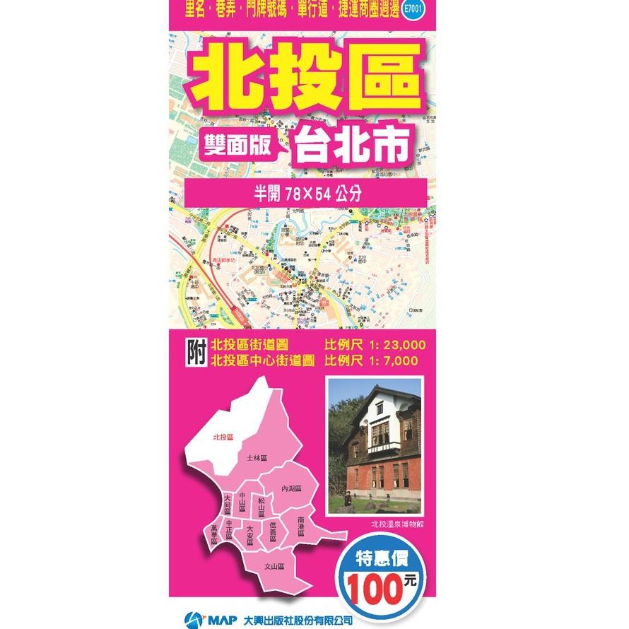 大輿  北投區街道圖