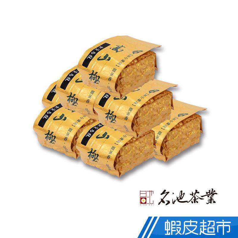 名池茶業 精選極致台灣高山金萱烏龍茶葉(150克x10) 廠商直送