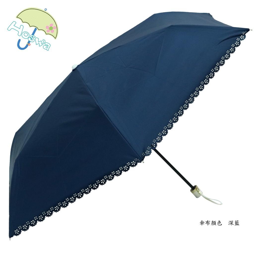 【Hoswa雨洋傘】 和風優雅超輕量手開折傘 折疊傘雨傘陽傘 抗UV 防風 防曬 降溫 品牌時尚設計/非 反向傘 日本風