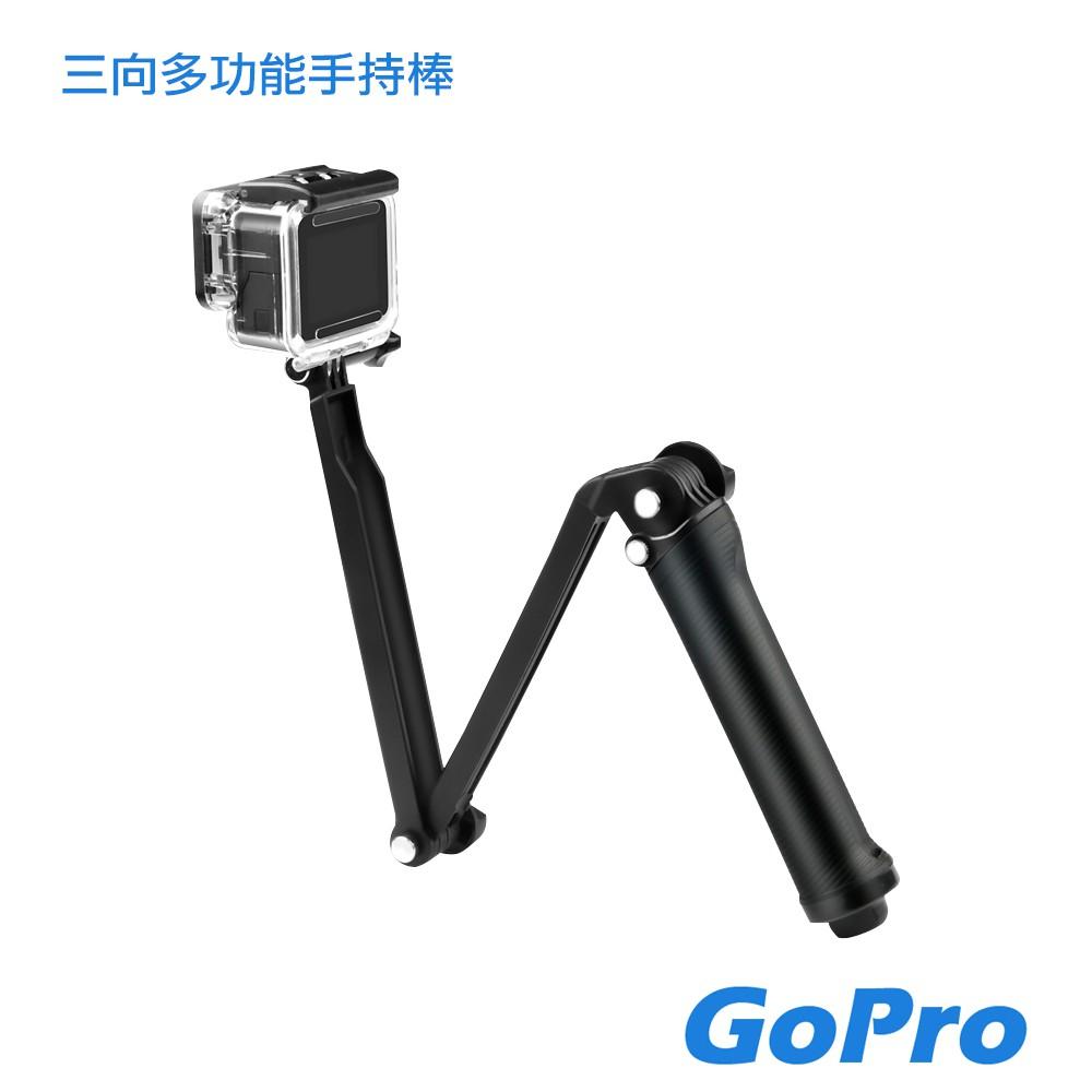 CityBoss GoPro 三向多功能手持棒 配合GOPRO或小型相機使用 支架延展功能,可隨個人喜好調整  副廠