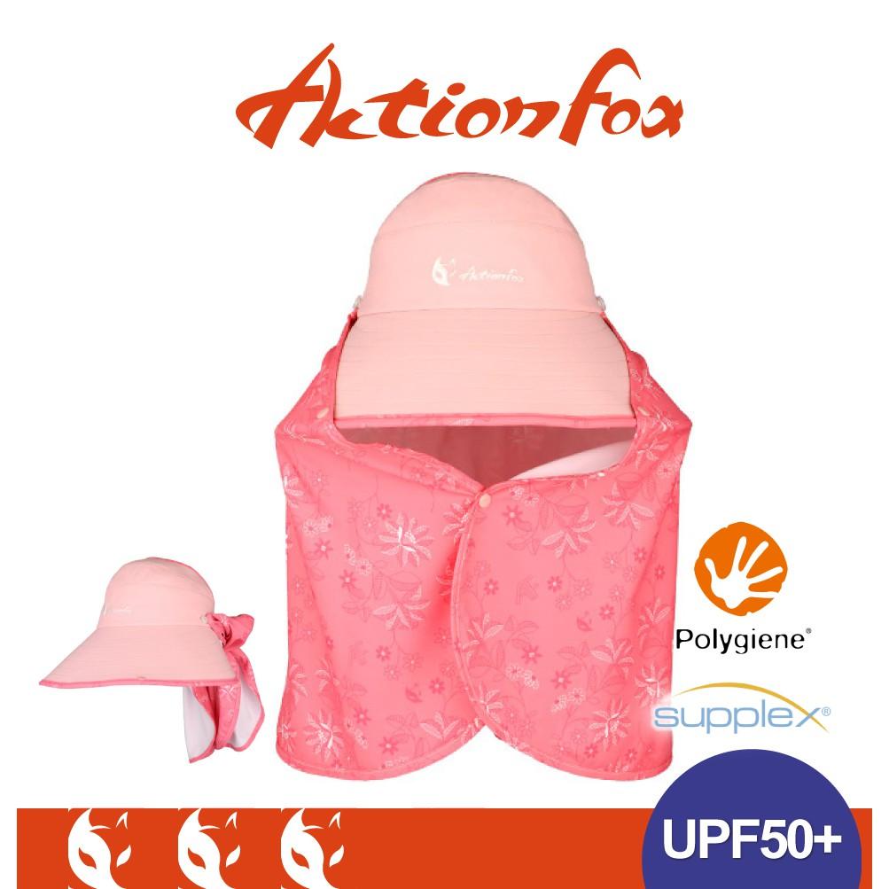 【ActionFox 挪威 抗UV透氣印花護脖遮陽帽《粉紅》】631-4961/UPF50+/中盤帽/遮陽帽//悠遊山水