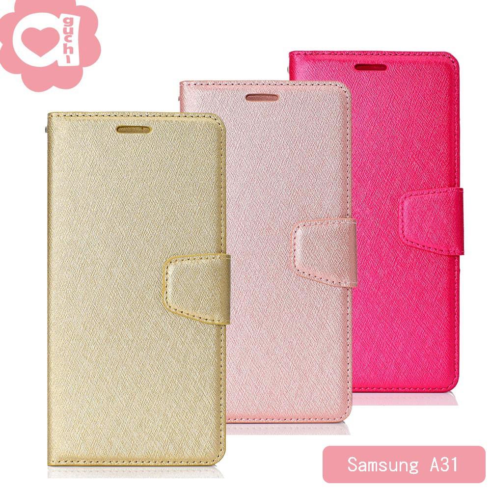 Samsung Galaxy A31 6.4吋 月詩蠶絲紋時尚皮套 多層次插卡功能 側掀磁扣手機殼/保護套-金粉玫