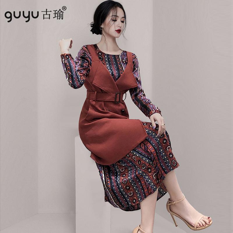 碎花洋裝套裝 S-XL名族風波譜條紋收腰長洋連衣裙+無袖背心連衣裙長袖套裝