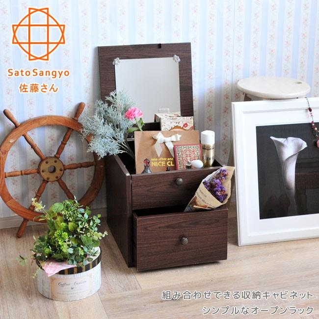 Sato|Hako遊故事的風格掀蓋抽櫃 復古胡桃木紋|免運活動中