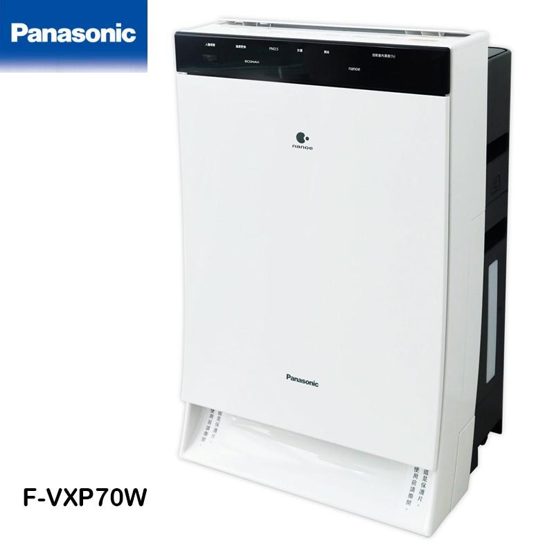 Panasonic 國際牌 15坪 ECONAVI nanoe 加濕型空氣清淨機 F-VXP70W