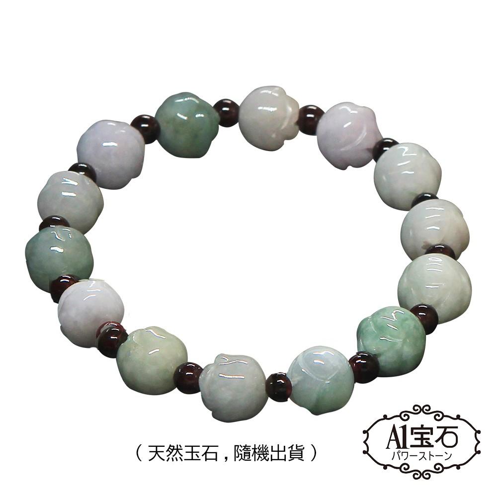 【A1 寶石】天然緬甸翡翠手鍊手珠-同手鐲貴氣-特價出清(LV1-隨機出貨)