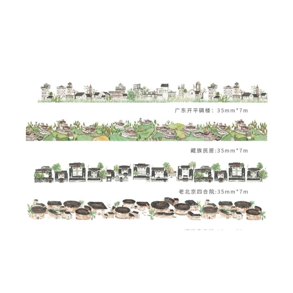 【駿隴】中國風 復古建築 古時建築 兒時建築 和紙膠帶 紙膠帶 裝飾膠帶 手帳膠帶 美紋紙膠帶 建築紙膠帶